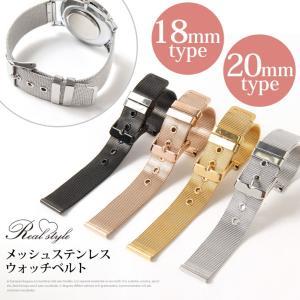 腕時計ベルト 替えベルト メッシュ ステンレススチール ウォッチベルト 時計 腕時計 ベルト 工具付...