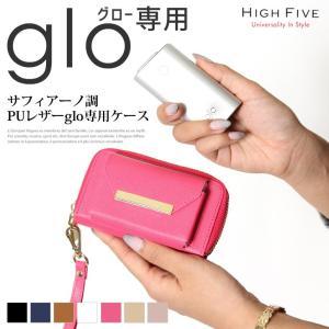 glo ケース グローケース glo専用 サフィアーノ調 PUレザーケース 電子タバコ おしゃれ ネオスティック レディース メンズ