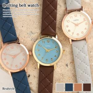 腕時計 レディース ウォッチ キルティング フェイクレザー アナログ パーティー アクセサリー 通勤 おしゃれ 可愛い プレゼント 1912ss|ruckruck