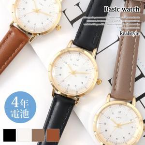 腕時計 レディース ウォッチ 4年電池 フェイクレザー ベーシック シンプル アナログ スタンダード アクセサリー おしゃれ かわいい ビジネス 女性 オフィス|ruckruck