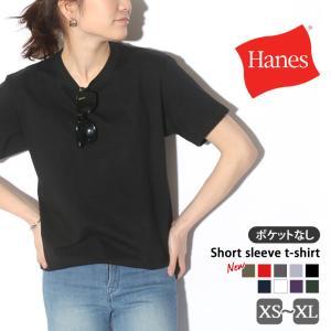 ヘインズ Hanes Tシャツ ティーシャツ 半袖 レディース クルーネック 無地|ruckruck