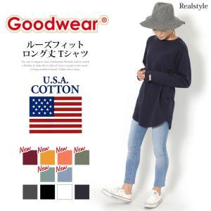 Tシャツ レディース メンズ  ロンT カットソー Good...