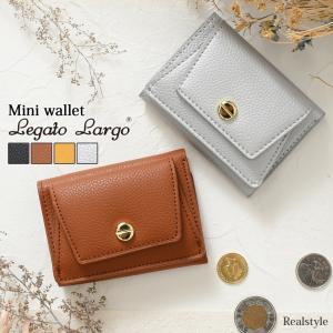 レガートラルゴ 財布 レディース 小さめ 三つ折り財布 3つ折り さいふ サイフ ウォレット カードケース コインケース 小銭入れ Legato Largo ミニ財布 LJ-E0625|ruckruck