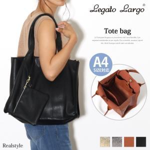 レガートラルゴ トートバッグ a4 鞄 カバン 肩掛け ショルダー 大きめ 大容量 レディース Legato Largo ruckruck
