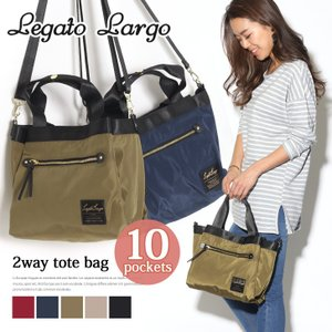 ショルダーバッグ トートバッグ Legato Largo レガートラルゴ 10ポケット 2way レディース ハンドバッグ 鞄 カバン 斜め掛け トラベル 旅行