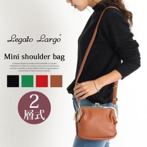 がま口 ショルダーバッグ レディース Legato Largo 2層式 バッグ 鞄 かばん レガートラルゴ ミニバッグ サブバッグ|ruckruck