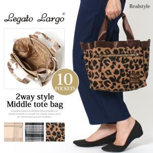 レガートラルゴ トートバッグ ショルダーバッグ レディース 斜めがけ 小さめ ブランド Legato Largo 10ポケット 旅行 通勤|ruckruck