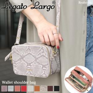 Legato Largo レガートラルゴ グレインフェイクレザー お財布ショルダーバッグ レディース お財布ポシェット ウォレット 斜めがけ|ruckruck