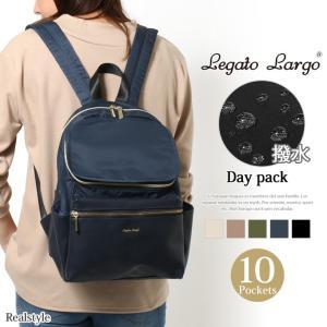 Legato Largo レガートラルゴ 撥水高密度 ナイロン 10ポケットリュック リュックサック ruckruck