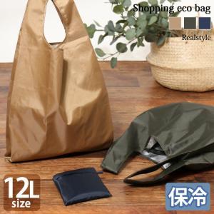 エコバッグ 保温 保冷 ショッピング 12L おしゃれ 小さめ 撥水 折りたたみ 折り畳み コンパクト 買い物 コンビニ レジ袋 軽量 サブバッグ ruckruck
