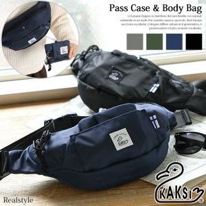 ボディバッグ メンズ レディース ショルダー 子供 撥水 2way KAKSI カクシ リールパスケース付 鞄 ウエストポーチ 斜め掛け ファニーパック|ruckruck