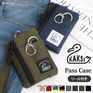 定期入れ 学生 パスケース コイン レディース メンズ ユニセックス KAKSI カクシ リール付き ポーチ 小物入れ カード|ruckruck
