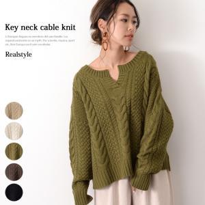 キーネックケーブル編みバルキーニット レディース トップス 長袖 ゆるニット ざっくり セーター|ruckruck