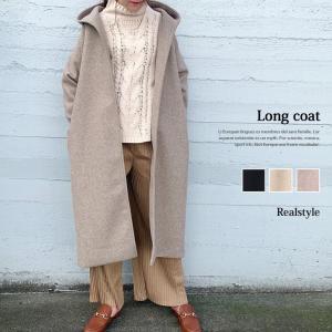 ウエストリボン付き杢調ロングコート レディース トップス アウター 羽織り 上着 ガウン コーディガン 1912ss|ruckruck