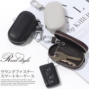 キーケース メンズ レディース フェイクレザー スマートキー キーホルダー チェーン カバー 鍵 車 自動車 シンプル アクセサリー