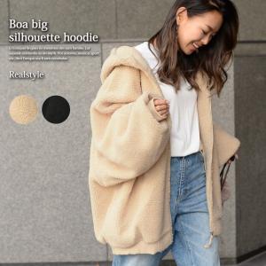 パーカー レディース メンズ ユニセックス ボア ブルゾン アウター コート ジャケット 大きいサイズ あったか 秋冬 1912ss|ruckruck