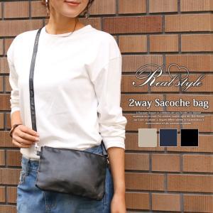 お財布ポシェット お財布ショルダー ショルダーウォレット サコッシュバッグ バッグ レディース 2way鞄 サブバッグ