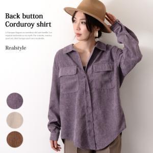 後ろボタンデザインビッグコーデュロイシャツ レディース トップス 羽織り オーバーサイズ ビッグシルエット オーバーシャツ|ruckruck