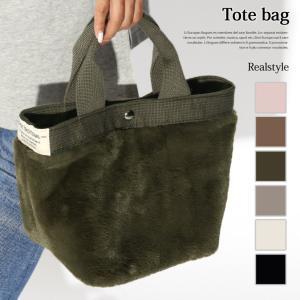 ファーバッグ トートバッグ レディース エコファー プチプラ 色 ミニ 鞄 かばん ハンド 小さい 可愛い ふわふわ もこもこ