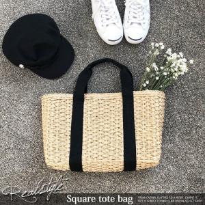 かごバッグ ピクニックバスケット ポケット付き A4 サイズ 巾着布 トートバッグ 黒 スクエア ハンドバッグ レディース バッグ 鞄 テープ