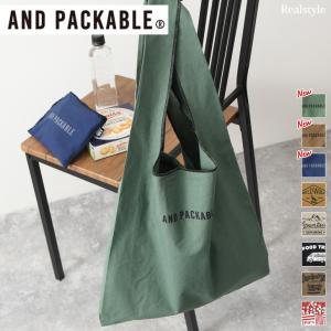 マルシェバッグ エコバッグ 買い物袋 アンドパッカブル メンズ レディース AND PACKABLE トートバッグ ハンドバッグ 布 ruckruck