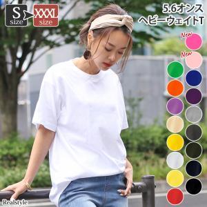 Tシャツ レディース メンズ 半袖 トップス カットソー グリマー 大きいサイズ おしゃれ 無地 ゆったり シンプル 春 夏 5.6オンス glimmer コットン XL XXL XXXL|ruckruck