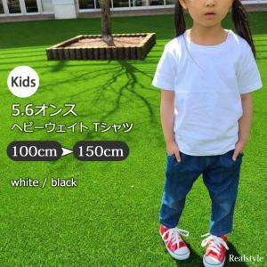 キッズ 半袖 Tシャツ 男の子 女の子 トップス カットソー 子ども 子供服 100 110 120 130 140 150 白 黒|ruckruck