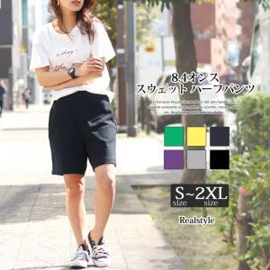 S〜2XLの5サイズ展開で男女問わず着用出来るサイズ感シンプルデザインで合わせやすい  『メンズ着用...