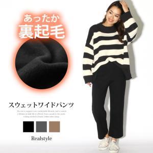 肌触りが良くリラックスできるワイドパンツ  サイズ感のポイント この商品は、普段(Sサイズ)(Mサイ...