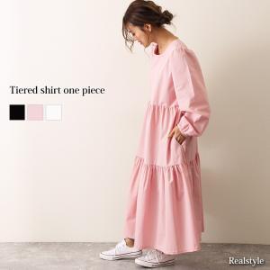 ワンピース レディース ティアード 大きめ 長袖 マキシ ロング 綿100% 体型カバー 可愛い きれいめ フレア 無地|ruckruck