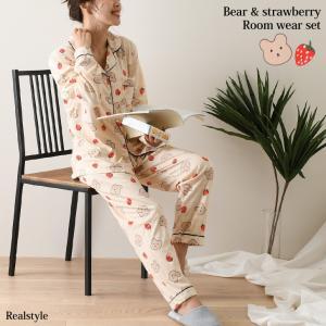 ルームウェア レディース おしゃれ パジャマ 上下セット 可愛い 前開き トップス ボトムス 長袖 セットアップ 部屋着 寝巻き ベアー|ruckruck