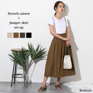 セットアップ 半袖 白 Tシャツ ジャンパースカート フレアスカート レディース 韓国 春 夏 カジュアル 黒 上下セット かわいい おしゃれ シンプル ruckruck