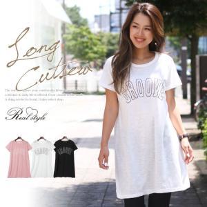 白 Tシャツ ロゴ レディース カットソー トップス チュニック 半袖 ビッグサイズ Tシャツワンピ 1912ss|ruckruck