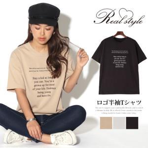 Tシャツ レディース ロゴ 半袖 ロゴTシャツ トップス プ...