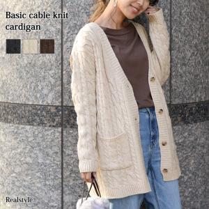 ポケット付きベーシックケーブルニットカーディガン レディース トップス 長袖 セーター アウター 1912ss|ruckruck
