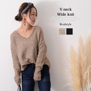 チクチクしないVネックふんわりワイドニット レディース トップス 長袖 セーター|ruckruck