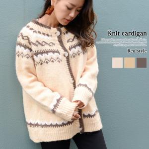 フェアアイルニットカーディガン レディース トップス セーター 羽織り 厚手 ゆったり 大きいサイズ 大きめ ノルディック柄|ruckruck