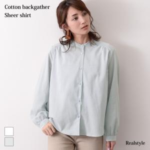 シャツ レディース ブラウス シアー 綿100% ノーカラー 長袖 襟なし ギャザー トップス リネン風 シンプル きれいめ 羽織り|ruckruck