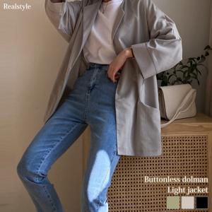 【福袋対象A】ジャケット レディース オフィス 春 羽織り 重ね着 シンプル ポケット おしゃれ カジュアル ライトアウター きれいめ 体型カバー 薄手 ruckruck