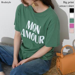 カットソー レディース Tシャツ 半袖 夏 ロゴ プリント 五分袖 綿100 コットン ゆったり 大きめ 体型カバー カジュアル 大きめ|ruckruck