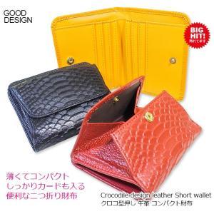 c20556095bfd 財布 レディース 二つ折り メンズ ブランド 革 本革 おしゃれ 薄い 小さい コンパクト 小銭入れ
