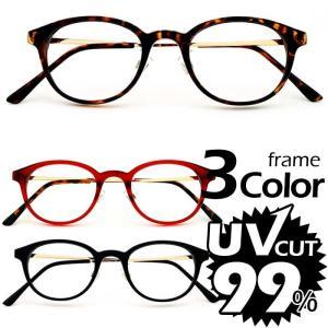 <伊達メガネ・サングラスともに全商品UVカット率99%レンズを使用しております。> UV対策:紫外線...