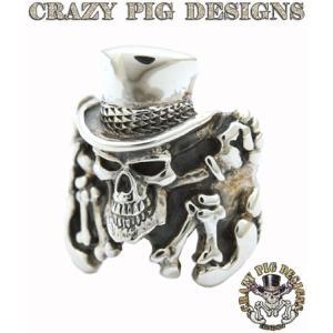 クレイジーピッグ リング 指輪 CRAZYPIG CPDマスコットリング CRAZY PIG メンズ リング レディース リング rugged-market