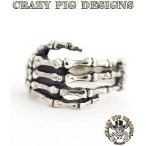 クレイジーピッグ リング 指輪 CRAZYPIG スモールボーンハンドリング CRAZY PIG メンズ リング レディース リング rugged-market