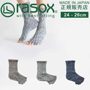 靴下3足以上の購入で送料無料キャンペーン!3足以上組合せ自由。(対象:クレジットカード/銀行振込/代...