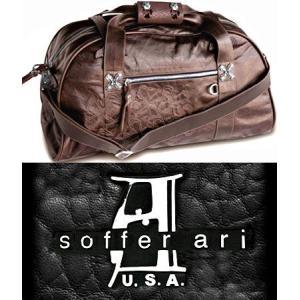 ソファアリ SofferAri ラージ ダッフル w フレファーブル S.A. シルバー バッグ - ブラック ブラウン ボストンバッグ 革鞄 レザーバッグ