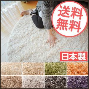 ラグ 円形 シャギー スミトロンクロスシャギー 100cm正円 ラグ シャギーラグ 円形・ホットカーペット・床暖房対応|rugmat