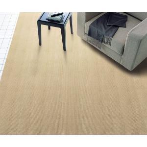 ラグマット ファンクションラグ ナチュラルライン 190×190 ホットカーペット・床暖房対応|rugmat
