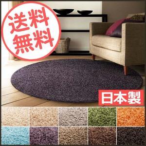 ラグ 円形  ラグマット スミトロンニューツイスティー 100cm正円 円形・ホットカーペット・床暖房対応 滑り止め |rugmat