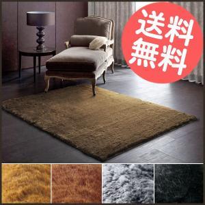 ラグ 円形 ラグマット プラチナファーラグ 200×200 ホットカーペット・床暖房対応 rugmat